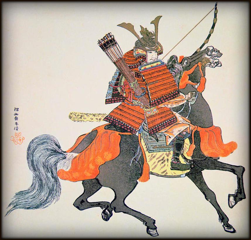 Samurai a Cavallo