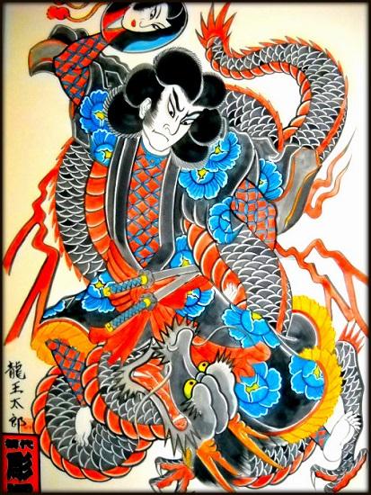 Ryuotaro
