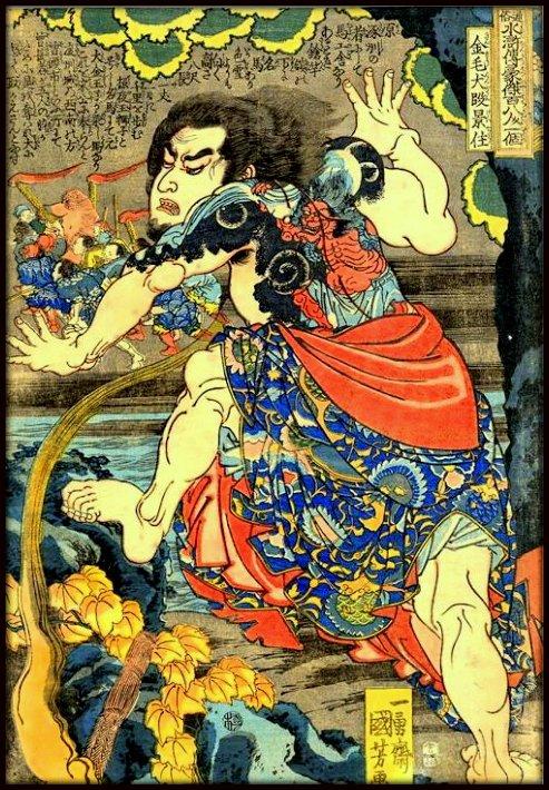 Senkaiji Cho-o